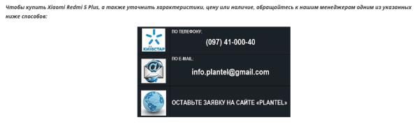 vidy-tekstov-dlya-sajta-13-min