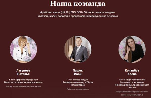 vidy-tekstov-dlya-sajta-18-min