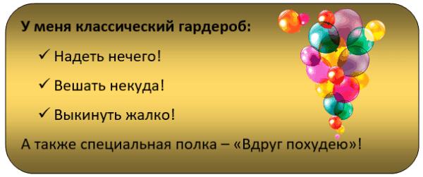 vidy-tekstov-dlya-sajta-2-min