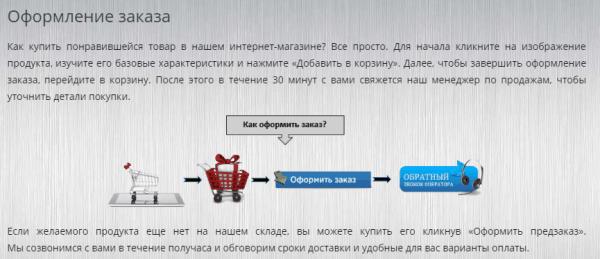 vidy-tekstov-dlya-sajta-20-min