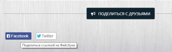 vidy-tekstov-dlya-sajta-29-min