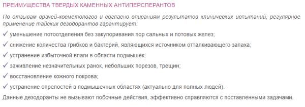 vidy-tekstov-dlya-sajta-36-min