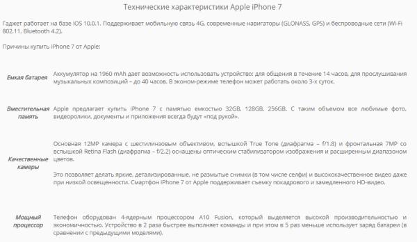 vidy-tekstov-dlya-sajta-41-min
