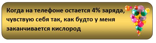 vidy-tekstov-dlya-sajta-44-min