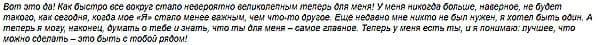 proverka-teksta-23-min