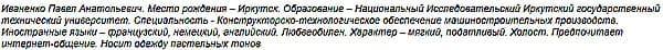 proverka-teksta-24-min
