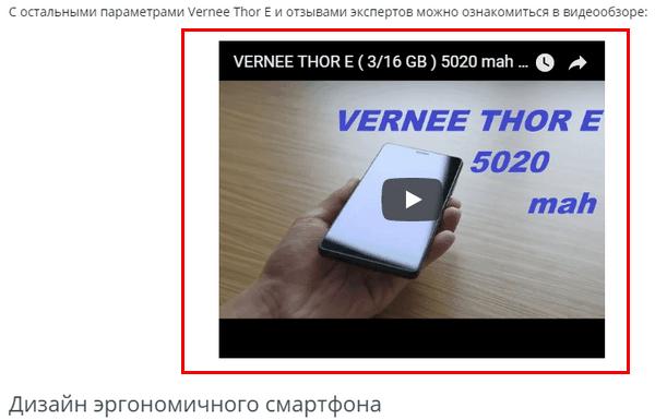proverka-teksta-32-min