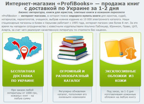 Инфографика для статей на главную страницу