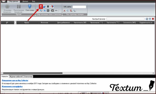 Пакетный сбор запросов из левой колонки Yandex. Wordstat