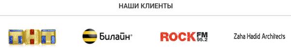 vidy-tekstov-dlya-sajta-11-min