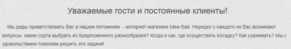 vidy-tekstov-dlya-sajta-15-min