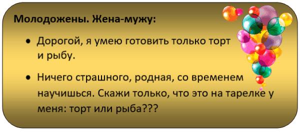 vidy-tekstov-dlya-sajta-19-min