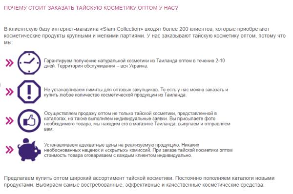 vidy-tekstov-dlya-sajta-33-min
