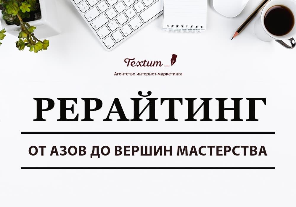 C Users aleks Desktop ПСД 006-min