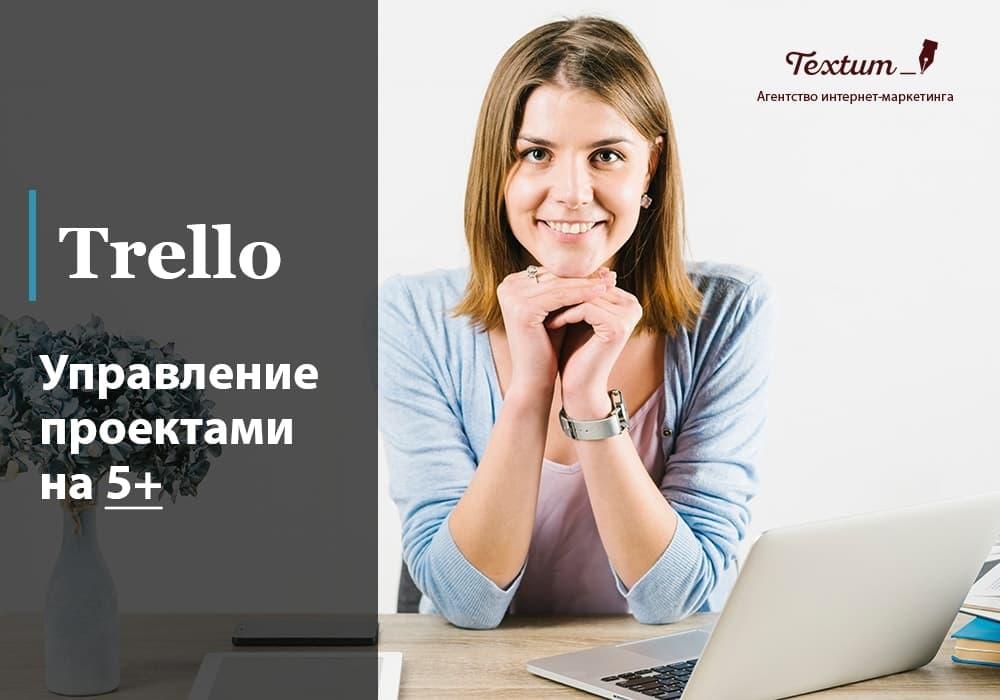 C Users aleks Desktop ПСД 010-min