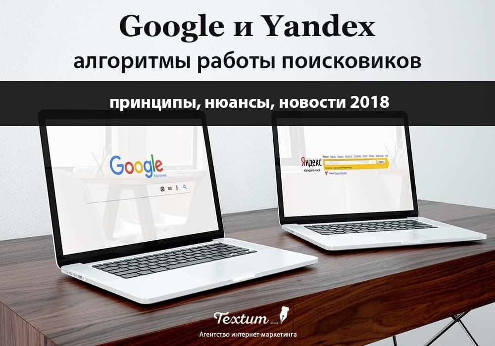 C Users aleks Desktop ПСД 011-min