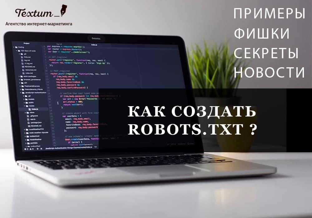 C Users aleks Desktop ПСД 013-min