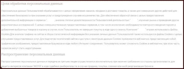 Скрин статьи из сайта