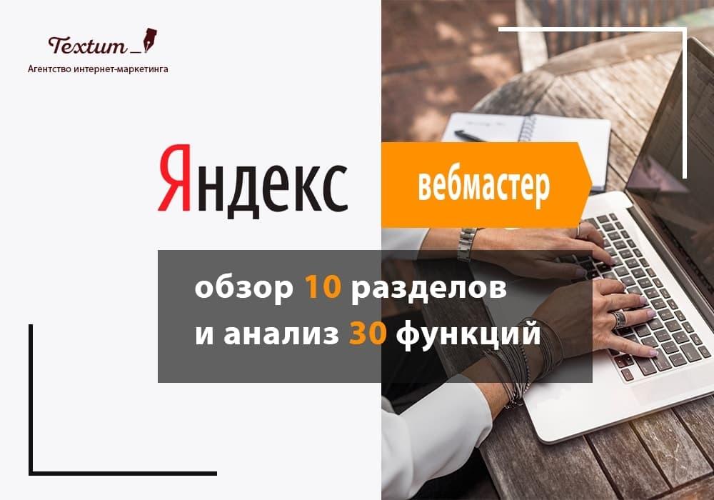 C Users aleks Desktop ПСД 008-min