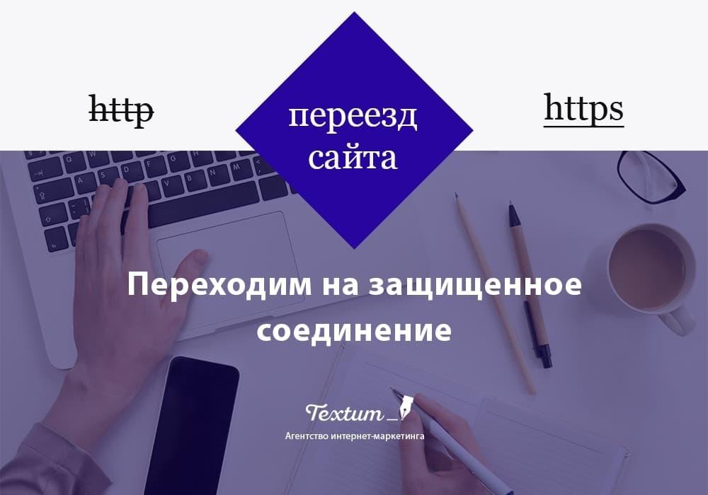 C Users aleks Desktop ПСД 009-min