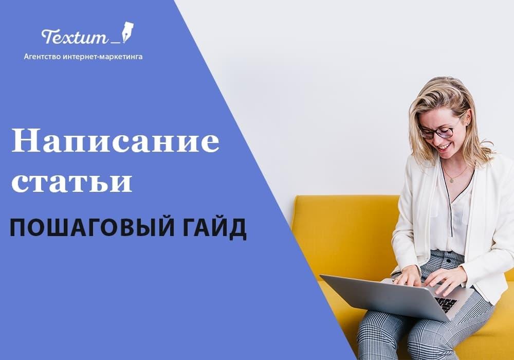 C Users aleks Desktop ПСД 004-min