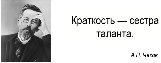 Редполитика Текстум, правила