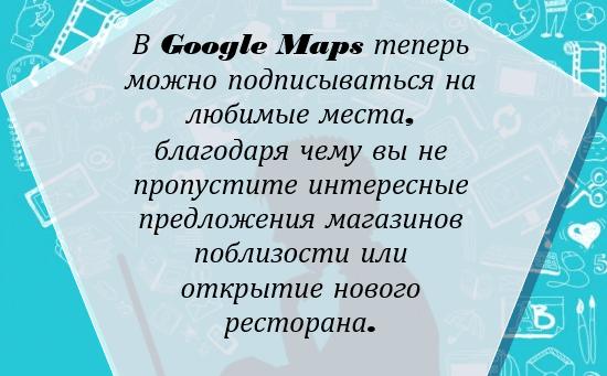 Новости 2018 от Google