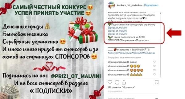Instagram Giv-min