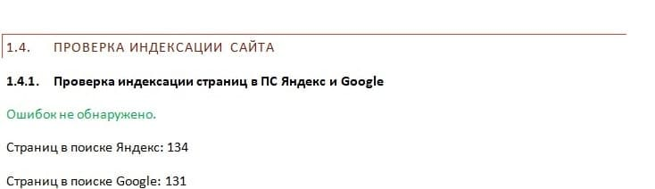 seo-prodvizhenie-sayta-kakie-rabotyi-vklyuchaet-3-min
