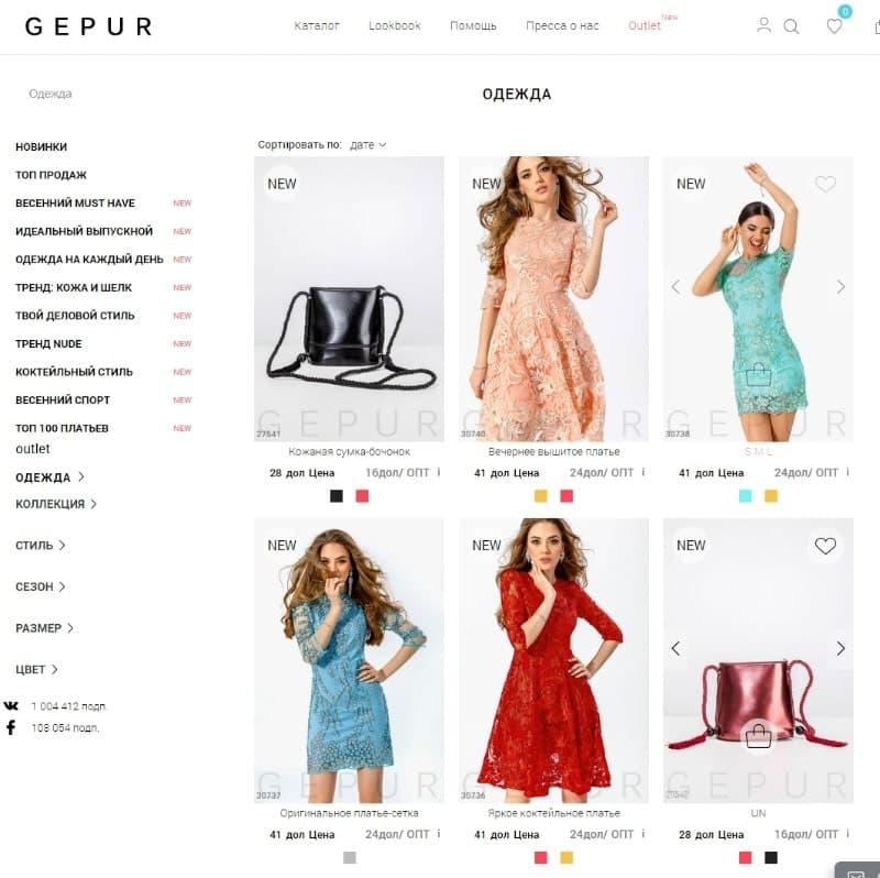 Каталог товаров на Gepur.com