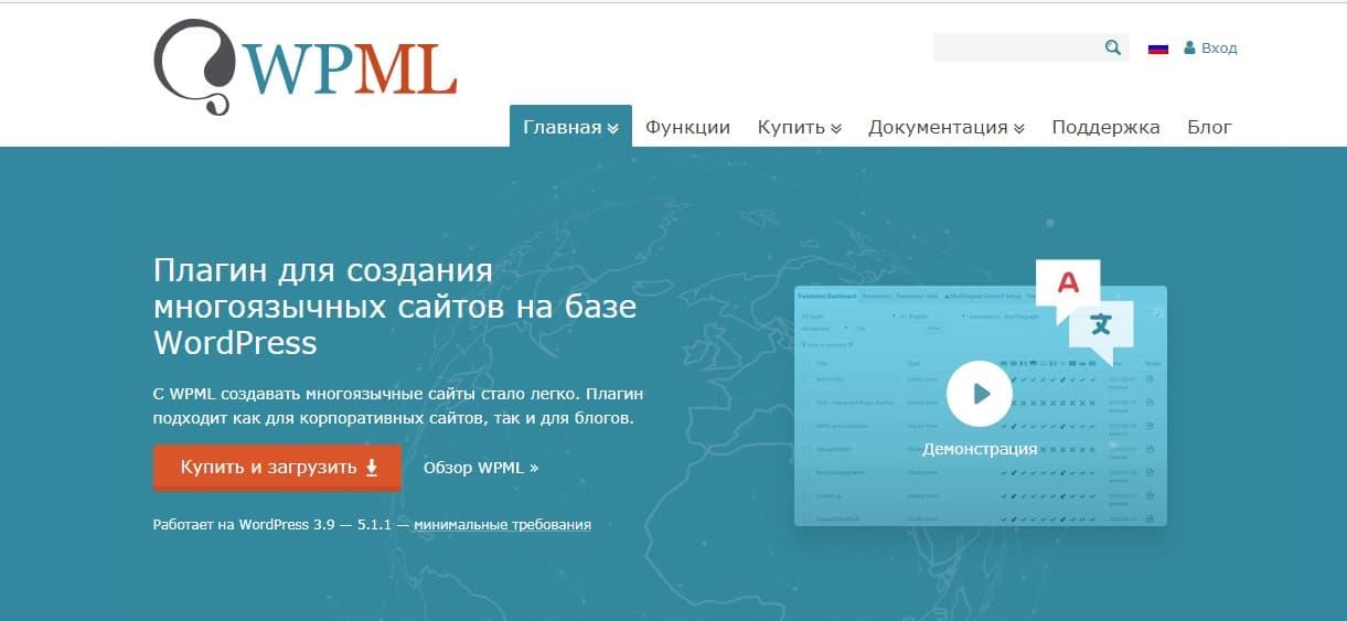 Багатомовний плагін WPML