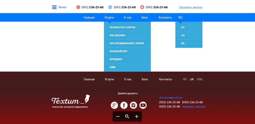 Дизайн-макет мультимовного сайту