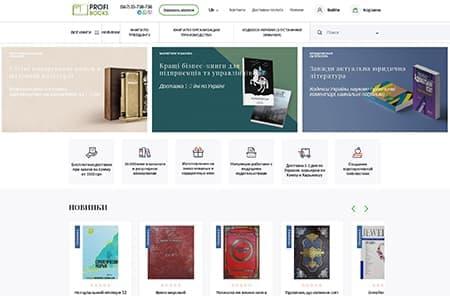 Интернет-магазин «Profibooks»