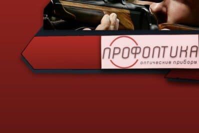 SEO-копирайтинг для интернет-магазина «ПРОФОПТИКА»