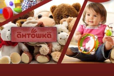 Продающие SEO-статьи для интернет-магазина «Антошка»