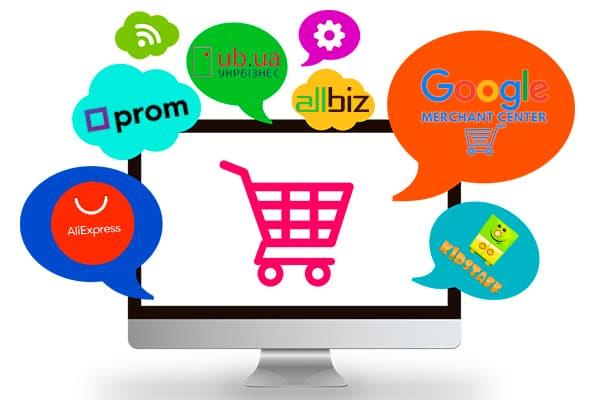 Торговые площадки для интернет-магазинов