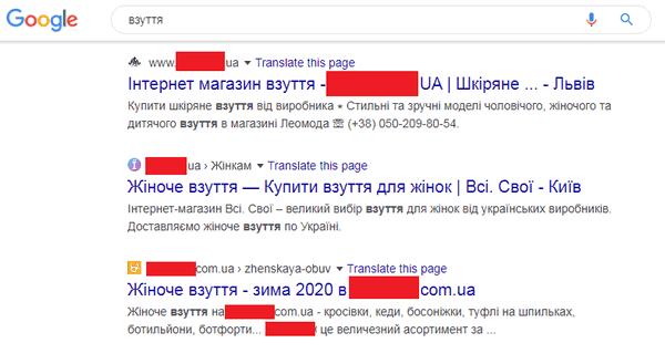 выдача обычных объявлений в Гугл
