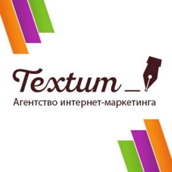 логотип Textum