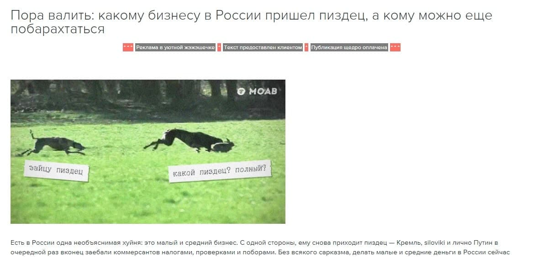 Пост в ЖЖ Артемия Лебедева