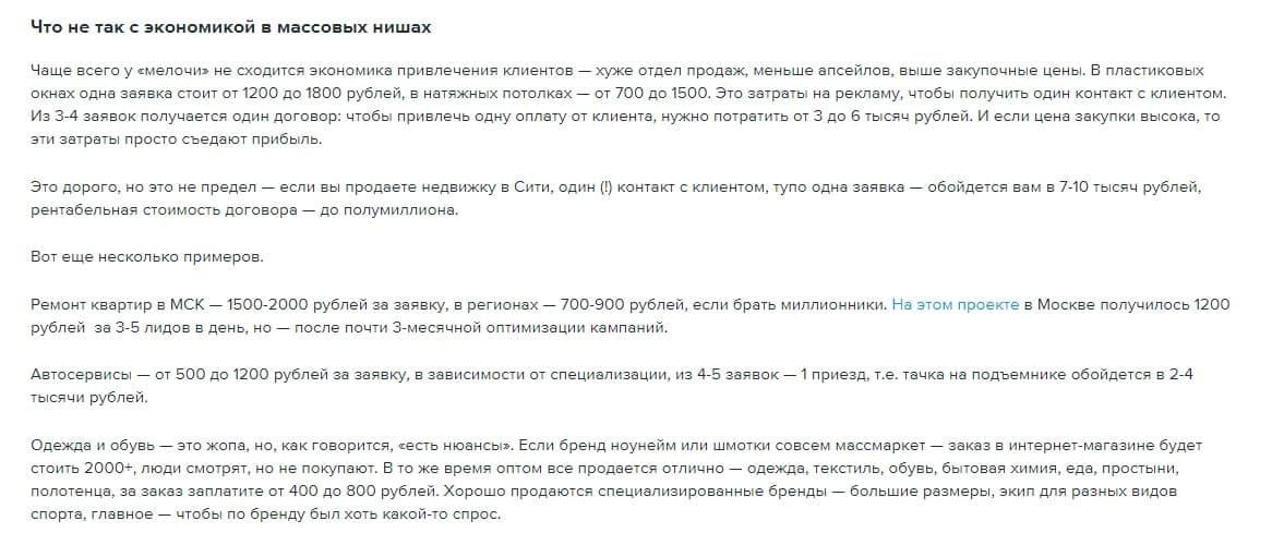 Экспертный пост в ЖЖ Артемия Лебедева