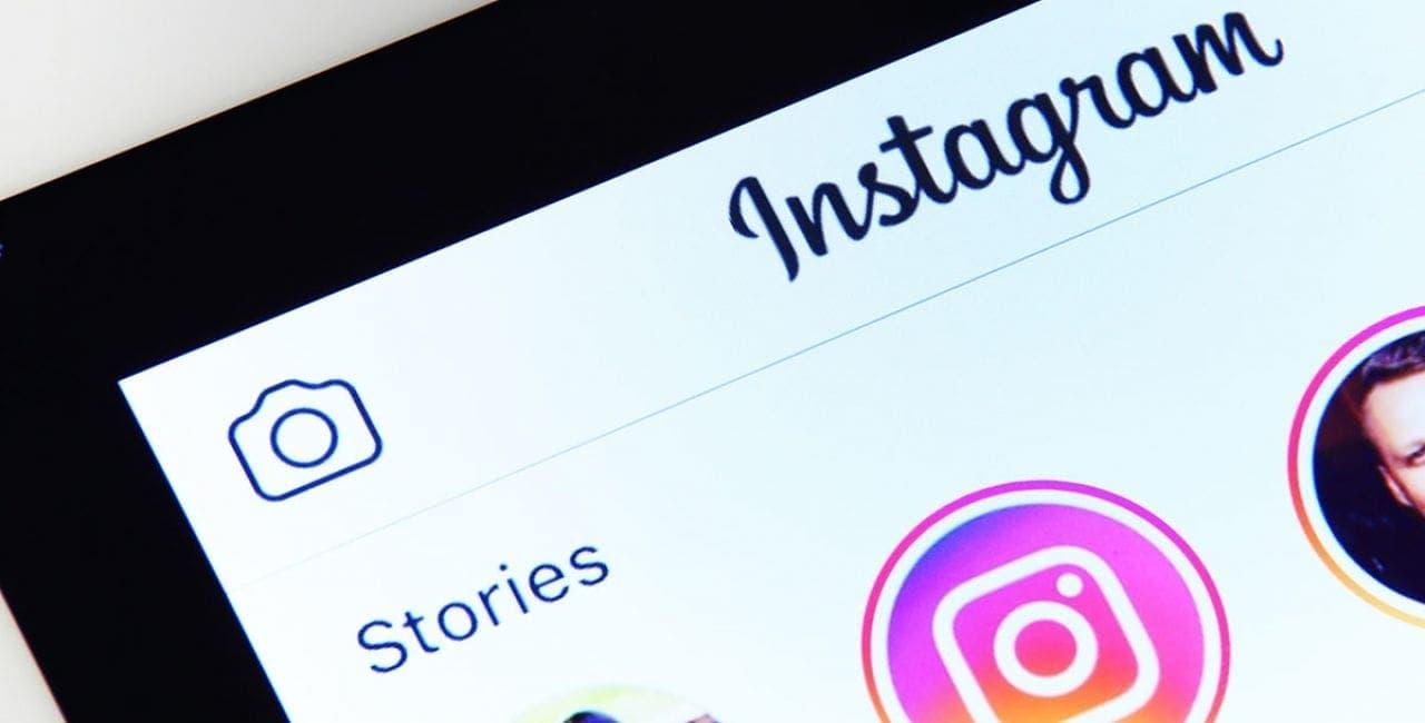 Масслукинг в Instagram