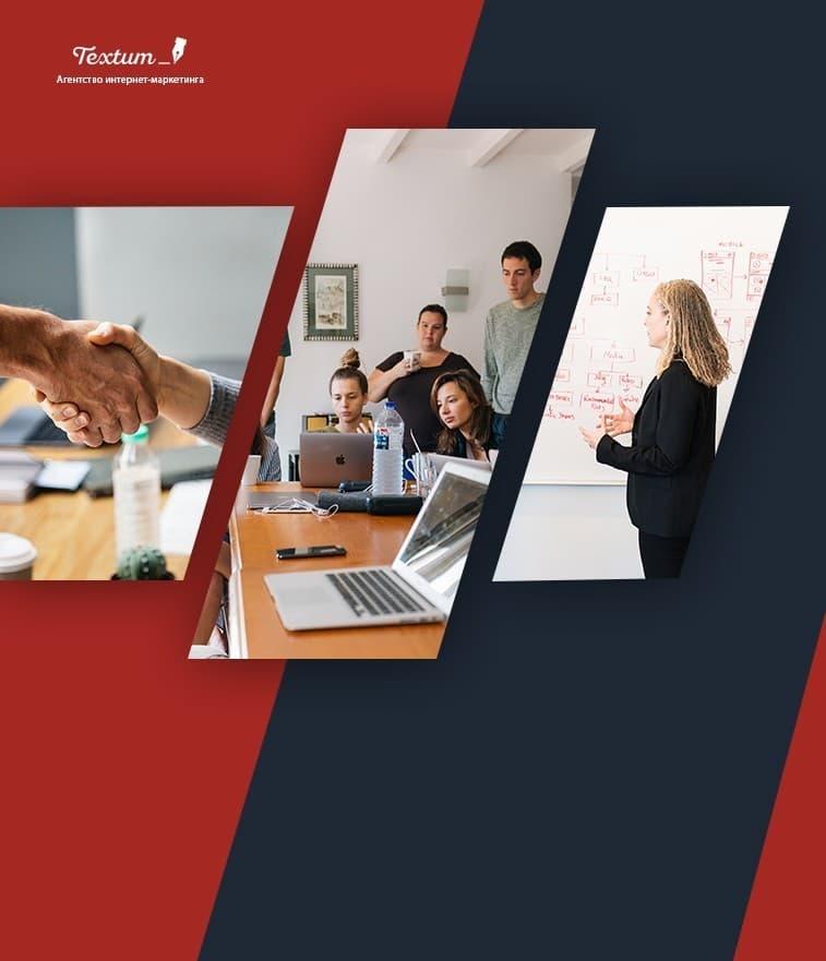 Услуги контент-маркетинга: какие специалисты нужны и для каких работ?