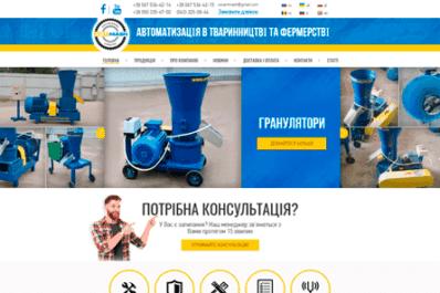 артмаш сайт