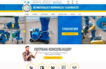 Сайт для ТОВ «Артмаш»