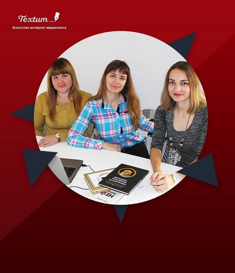 Открытие нового офиса в Виннице (проезд Станиславского, 7)