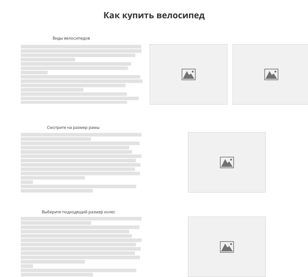 Текст с форматированием