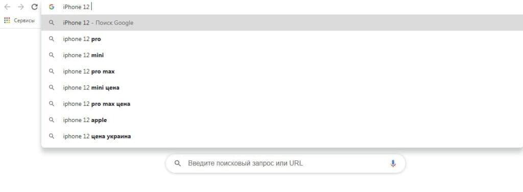 Поиск LSI-ключей через поисковую систему Google
