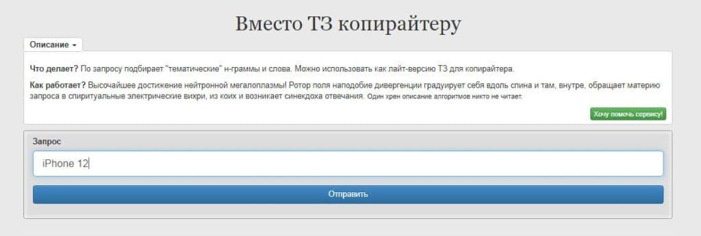 Сервис Coolakov.ru