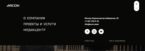Пример навигации для сайта В2В