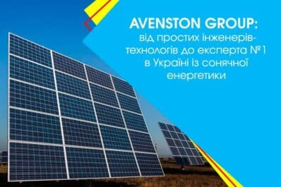 Avenston group